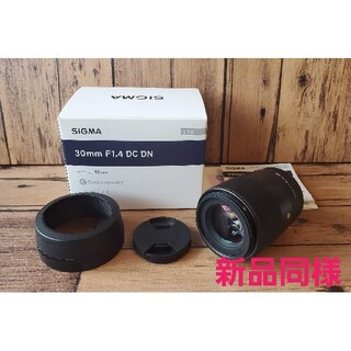 SIGMA - 値下【新品同様】SIGMA 30mm F1.4 DC DN SONY Eマウント