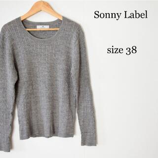 サニーレーベル(Sonny Label)のSonny Label クルーネック 長袖 ケーブルニット セーター 38(ニット/セーター)