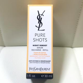 イヴサンローランボーテ(Yves Saint Laurent Beaute)のイヴサンローラン ピュアショット ナイトセラム 30ml(美容液)