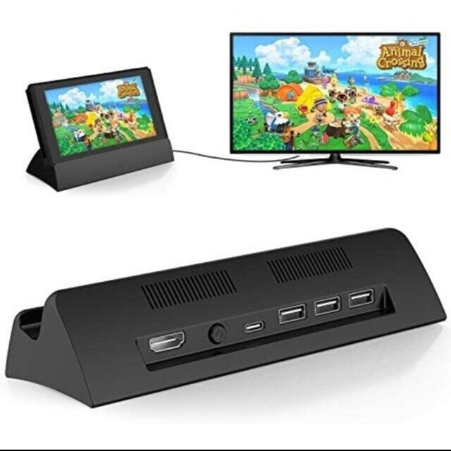 Nintendo Switch(ニンテンドースイッチ)のNintendo Switch ドック 任天堂 エンタメ/ホビーのゲームソフト/ゲーム機本体(その他)の商品写真