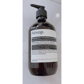 Aesop - Aesop レスレクション ハンドウォッシュ 新品未使用