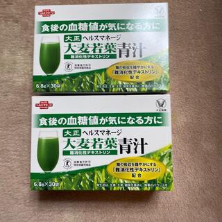 タイショウセイヤク(大正製薬)の大正製薬大正ヘルスマネージ 大麦若葉青汁 2箱 B063(青汁/ケール加工食品)