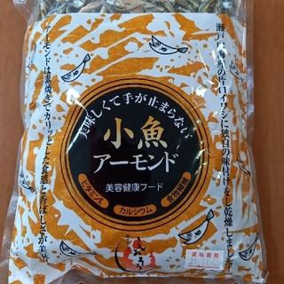 小魚アーモンド 300g(菓子/デザート)