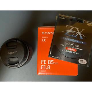 SONY - [最安値]SEL85F18 FE 85mm F1.8  高級プロテクター付き