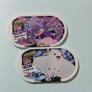 ポケモン - 最新弾 ☆5 スター  2枚セット  ポケモンメザスタ