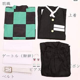 鬼滅の刃炭治郎コスプレメンズ用(衣装一式)