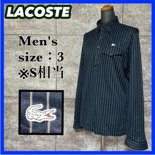 LACOSTE - 【秋物】LACOSTE ラコステ 長袖 シャツ ハーフボタン ストライプ柄