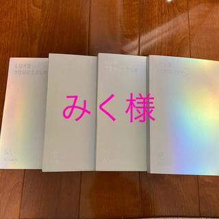 防弾少年団(BTS) - LYS☆LoveYourself☆BTS☆公式