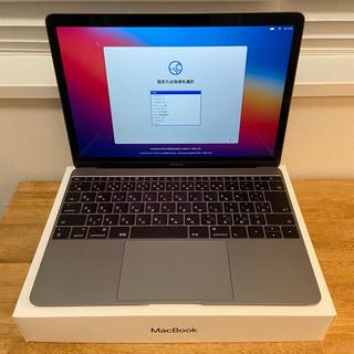 Apple - MacBook 12 Retina 2017 8GB 256GB スペースグレー