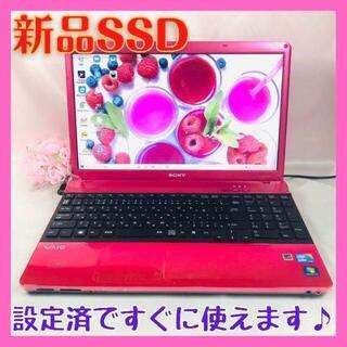 VAIO - 【新品SSD】かわいいもの好きさんに❤️ピンクノートパソコン Windows10