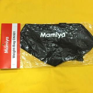 マミヤ(USTMamiya)のMAMIYA CN001 マミヤ 三脚用 ウェイトバッグ ストーンバッグ 新品(フィルムカメラ)