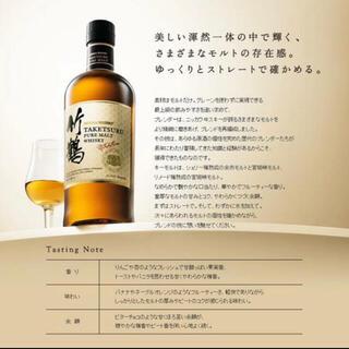 ニッカウイスキー(ニッカウヰスキー)の8本 ニッカ 新竹鶴700ml 43度 箱なし(ウイスキー)