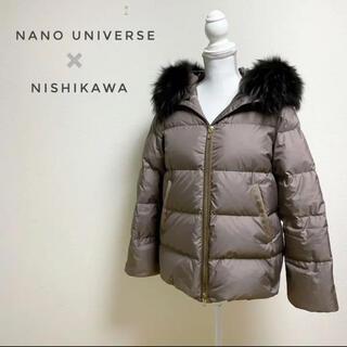 ナノユニバース(nano・universe)の【NU×NISHIKAWA】西川ダウン/フードショートダウン  40(L)サイズ(ダウンジャケット)