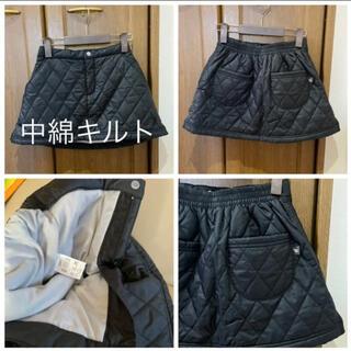 Prince - プリンス 中綿キルトスカート 黒 M