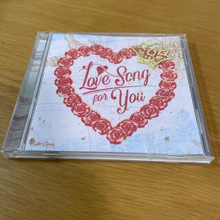 LOVE SONG for YOU~ピアノとヴァイオリンで奏でるJ-POP(ヒーリング/ニューエイジ)