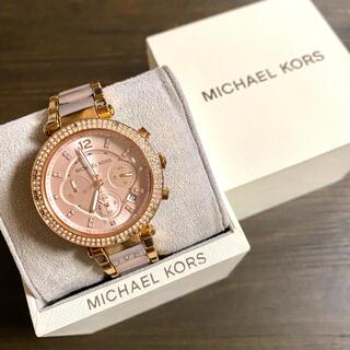 マイケルコース(Michael Kors)の【大特価!!】マイケルコース クロノグラフ腕時計 ピンクゴールド ストーン🎀(腕時計)