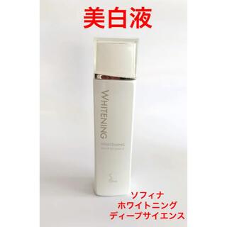 ソフィーナ(SOFINA)のソフィーナ 薬用ホワイトニング  ディープサイエンス 美白液(美容液)