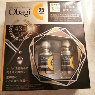 Obagi - 今だけ限定品 20周年特別セット Obagi オバジ c25 セラム NEO