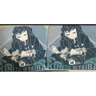 シュウエイシャ(集英社)の鬼滅の刃 アートコースター コースター 第2弾 ジャンプフェスタ 無一郎 JF(カード)