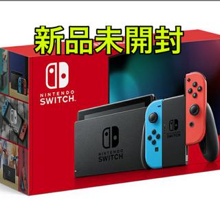 Nintendo Switch - Nintendo Switch Joy-Con(L) ネオンブルー/(R)レッド