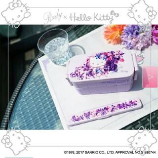 レディー(Rady)のRady×HELLO KITTY エレガンスフラワーランチボックスセット♡(その他)