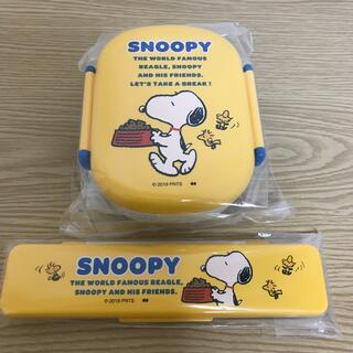 スヌーピー(SNOOPY)のスヌーピー お弁当箱セット ランチボックス 箸&スプーン(弁当用品)