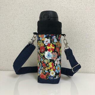 水筒カバー ペットボトルカバー 保冷保温 花柄(外出用品)