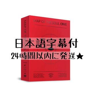 防弾少年団(BTS) - BTS MAP OF THE SOUL ON:E DVD ディスク未再生