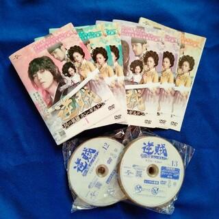 韓国ドラマ 民の英雄 ホン・ギルドン DVD 全話