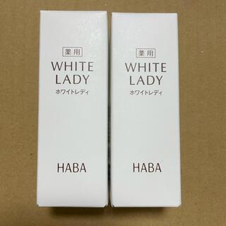 ハーバー(HABA)のハーバー HABA 薬用ホワイトレディ10ml*2本 新品未使用(美容液)
