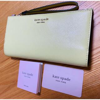 ケイトスペードニューヨーク(kate spade new york)のケイトスペード Kate spade 長財布 二つ折り財布(財布)
