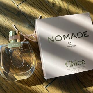 クロエ(Chloe)のChloe!NOMADEノマド!香水!75ml(香水(女性用))