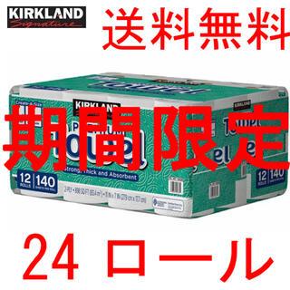 コストコ(コストコ)のコストコ キッチンペーパー 24ロール(日用品/生活雑貨)