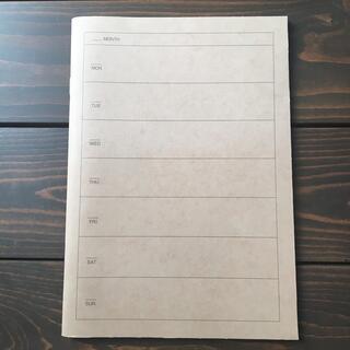 ムジルシリョウヒン(MUJI (無印良品))の無印 A5ウィークリーノート(カレンダー/スケジュール)