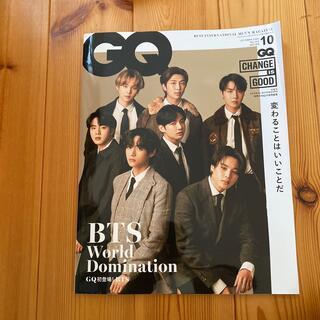 ボウダンショウネンダン(防弾少年団(BTS))の雑誌 GQ JAPAN bts 防弾少年団 バンタン(K-POP/アジア)