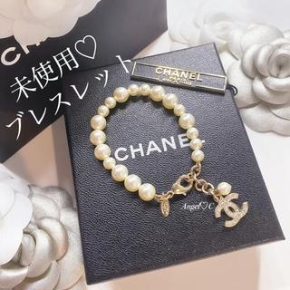CHANEL - 未使用品♡CHANEL♡CCチャームが可愛いパールブレスレット