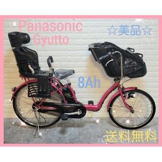 Panasonic - ☆Panasonic 電動自転車 大容量8Ah 新基準 子供のせ☆