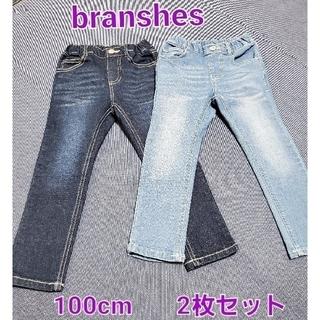 Branshes - 美品*°branshes ブランシェス ストレッチデニム 2枚セット 100cm