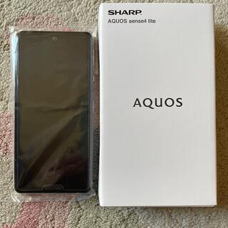 SHARP - 【新品同様】AQUOS sense4 lite ライトカッパー