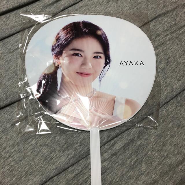 SONY(ソニー)のアヤカうちわ NiziU ニジュー エンタメ/ホビーのCD(K-POP/アジア)の商品写真