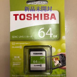 東芝 - 東芝 SDAR40N64G(64GB) SDXCカード