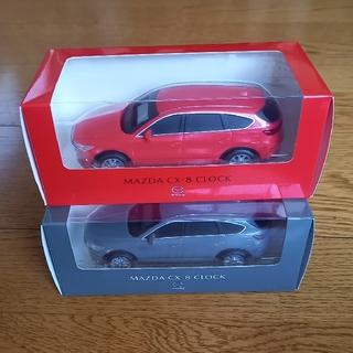 マツダ(マツダ)のMAZDA CX-8 CLOCK 赤とグレー2個 マツダ ミニカー 時計(ミニカー)