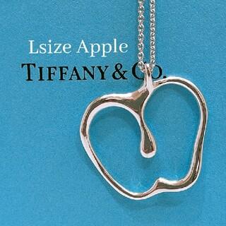 Tiffany & Co. - ティファニー ラージサイズアップル ロングネックレス