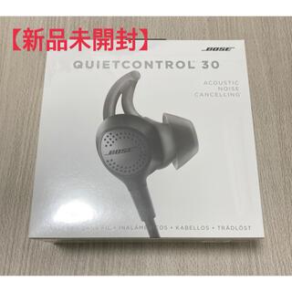 ボーズ(BOSE)の【新品未開封】BOSE QuietControl 30 ボーズ(ヘッドフォン/イヤフォン)
