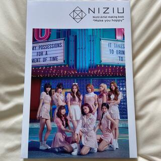 NiziU Make you happy メイキングブック