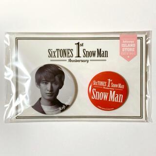 Johnny's - Snow Man 1st Anniversary 向井康二 缶バッジ
