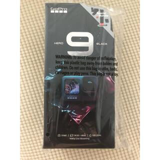 ゴープロ(GoPro)のGoPro HERO9 BLACK スベシャル バンドルCHDHX-901-FW(ビデオカメラ)