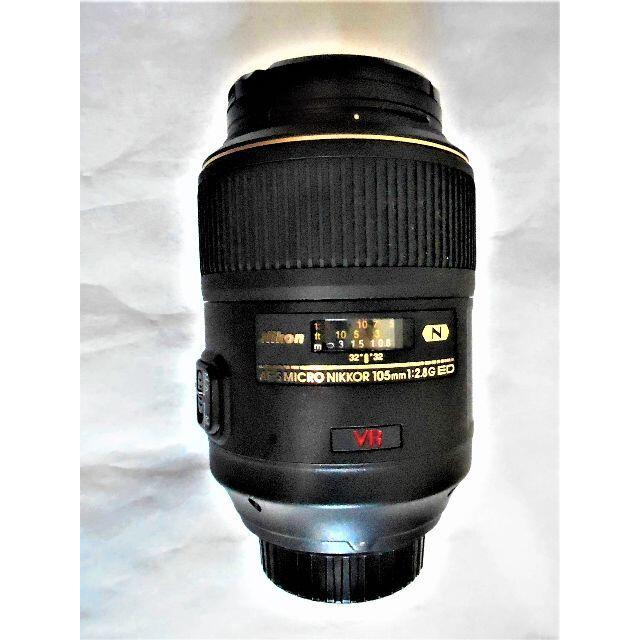 Nikon(ニコン)のNikon VR Micro 105mm f2.8G IF-ED マクロレンズ  スマホ/家電/カメラのカメラ(レンズ(単焦点))の商品写真