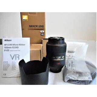 Nikon - Nikon VR Micro 105mm f2.8G IF-ED マクロレンズ