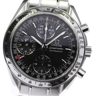 オメガ(OMEGA)のオメガ スピードマスター 3523.50 メンズ 【中古】(腕時計(アナログ))